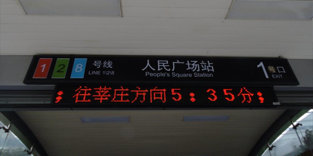 Diario cinese #1: lavorare e vivere a Shangai