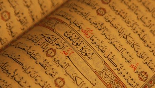 Dialogo con l'Islam: tre ragazze ce lo raccontano (parte 1)