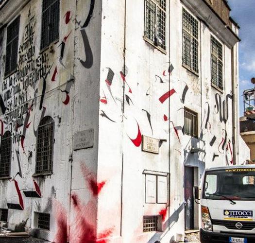 La Street Art invade Roma: da Ostiense alla vecchia Dogana, quartiere San Lorenzo